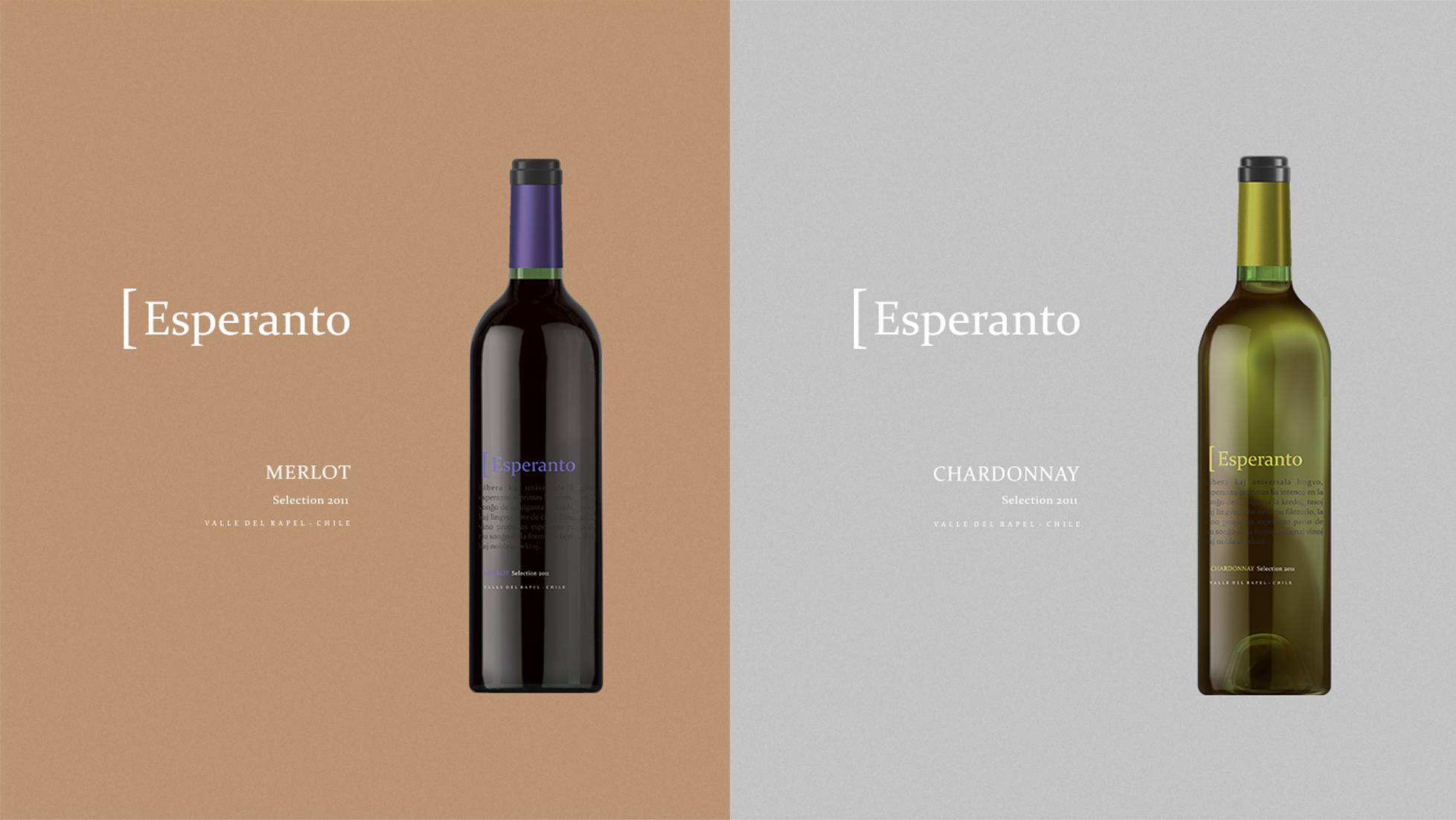 Design de rótulos para vinhos Esperanto